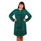 Платье женское 52000502, цвет зелёный, размер 52 (XXL), рост 170