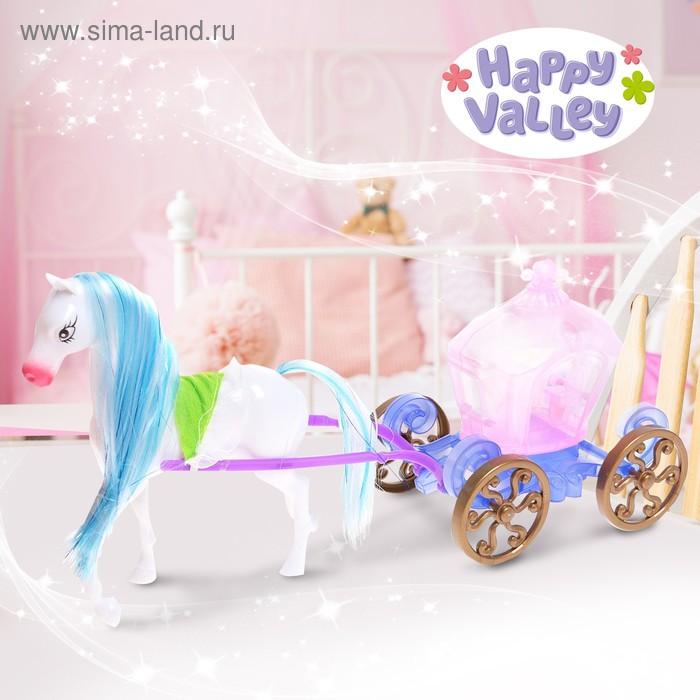 """Карета куколки-малышки """"Для принцессы"""", с лошадкой и аксессуарами, БОНУС - вырезные картонные куколки"""