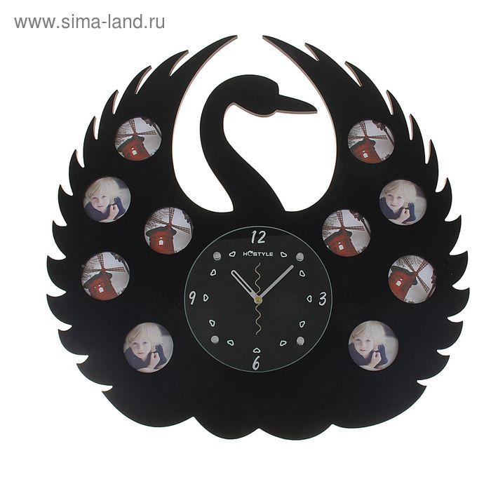 """Часы настенные """"Лебедь"""", d=59 см, чёрные + 10 фоторамок d=8 см"""