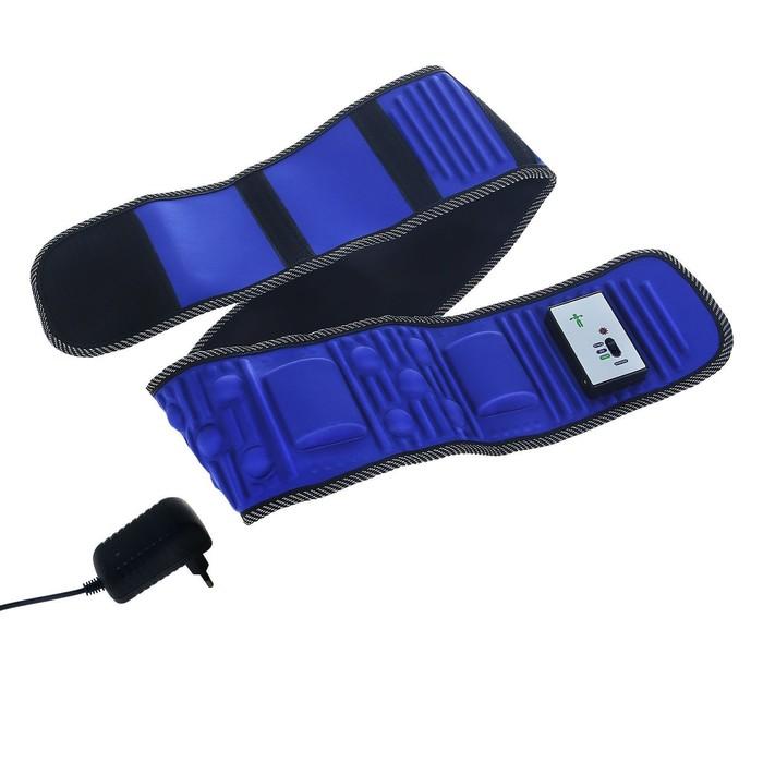 Массажёр LuazON LMZ-016 для похудения, пояс, 128 см, пульт в комплекте, синий