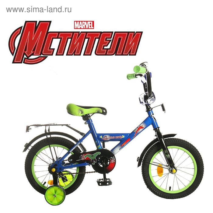 """Велосипед двухколесный 14"""" GRAFFITI """"МСТИТЕЛИ"""", цвет: синий"""