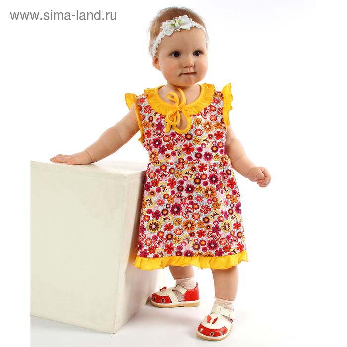 """Платье """"Цветочная полянка"""", рост 92 см (54), цветы на белом/желтый ДПК460001н"""