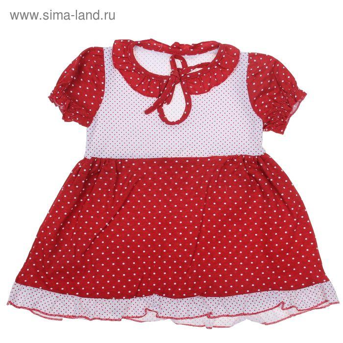 Платье для девочки, рост 86 см (52), цвет белый/красный/горох ДПК461001н
