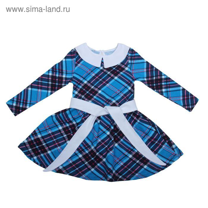 Платье для девочки, рост 110 см (56), цвет бирюза/красный/белый/клетка ДПД856067н