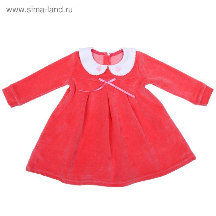 Платье для девочки, рост 98 см (56), цвет корал ДПД019600