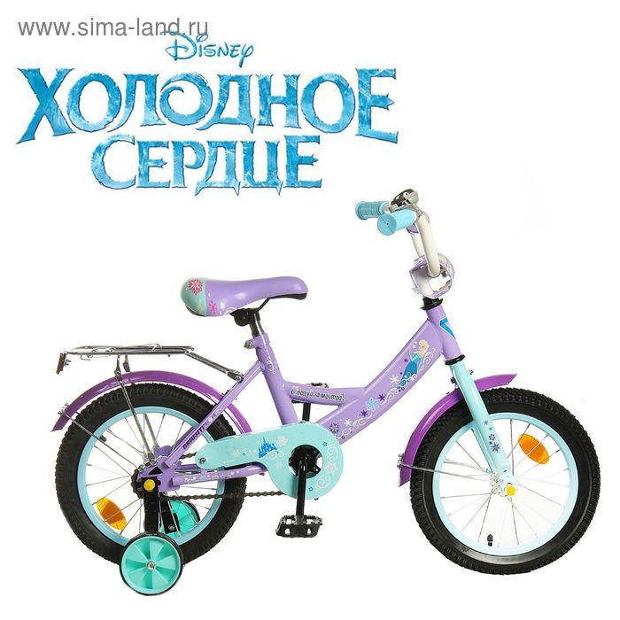 """Велосипед двухколесный 14"""" GRAFFITI """"ХОЛОДНОЕ СЕРДЦЕ"""", цвет: светло фиолетовый"""