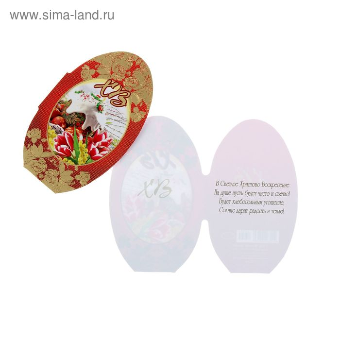 """Мини-открытка яйцо """"ХВ"""" кулич, красный фон, лак, фольга"""