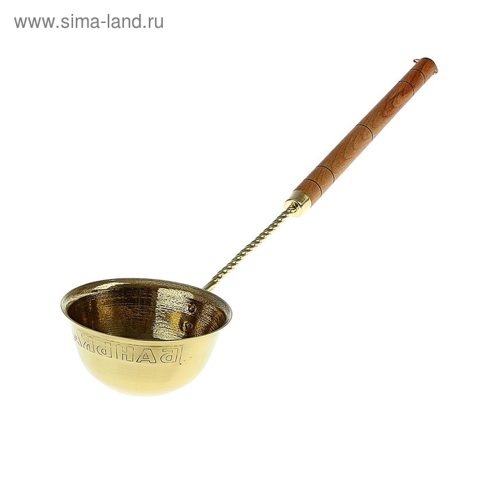 Черпак «Добрыня» 100% латунь, 0,6 л