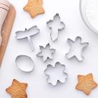 """Набор форм для вырезания печенья """"Малыш"""", 6 шт - фото 152106985"""