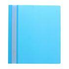 Папка-скоросшиватель А5, 140/180мкм, голубая