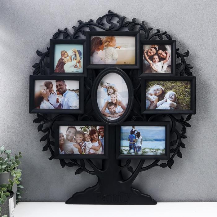 """Фоторамка """"Семейное древо"""" на 8 фото 10х10, 10х15 см, чёрная"""