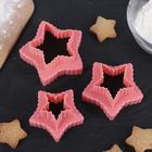 """Набор форм для вырезания печенья 10х9х4,5 см """"Звезда"""", 3 шт, цвет МИКС - фото 232691452"""