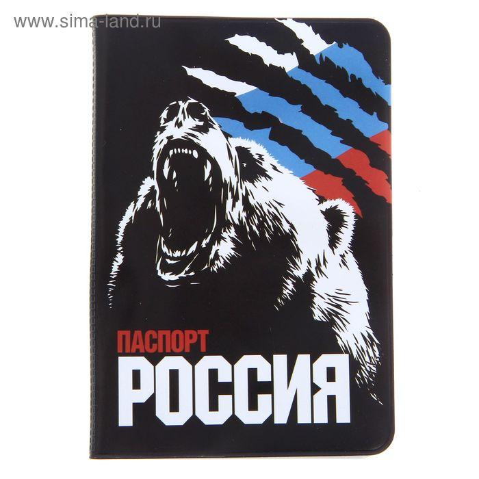 "Обложка для паспорта ""Не валяй дурака, Америка!"""