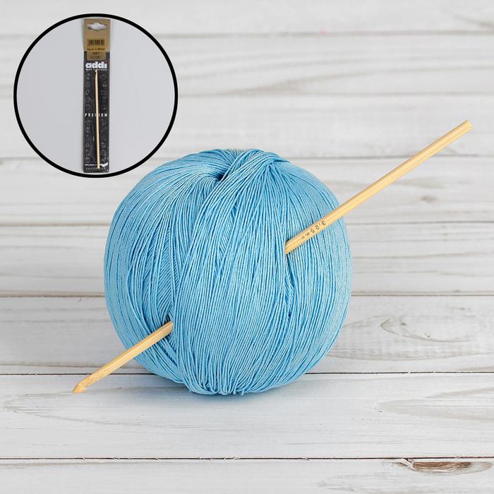 Крючок для вязания, бамбуковый, d = 3,25 мм, 15 см