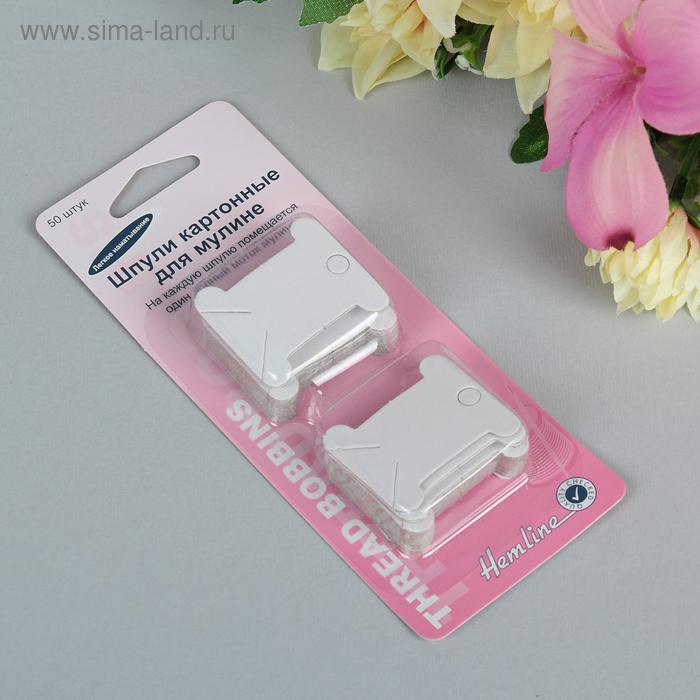 Шпули бумажные для вышивальных ниток, 50шт