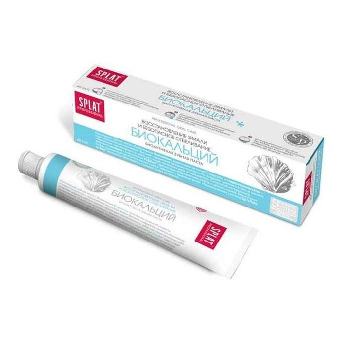 """Зубная паста Splat Professional Compact """"Биокальций"""", 40 мл"""