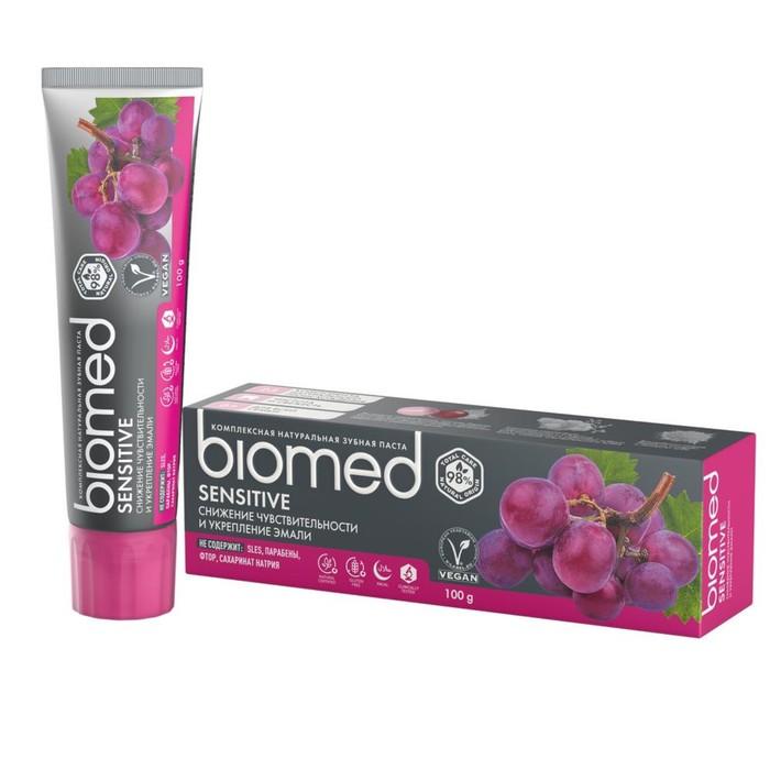 купить косметику biomed