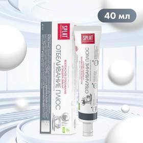 """Зубная паста Splat Professional Compact """"Отбеливание плюс"""", 40 мл - фото 7454915"""