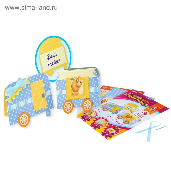 """Набор для создания коробочки-конфетницы """"Паровозик"""" + декор"""