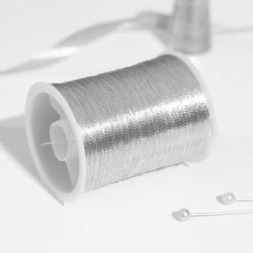 Metallic thread, 100 meter, colour grey