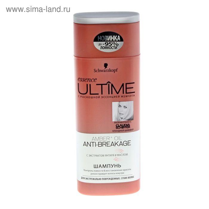 Шампунь Essence Ultime Amber + OIL для экстремально поврежденных сухих волос, 250 мл