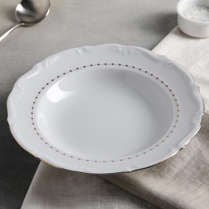Тарелка 22 см мелкая АССОРТИ, УЦЕНКА