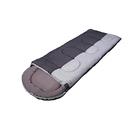 Спальный мешок GRAPHIT 200, размер 190+35х75 см, +5/+20 °С
