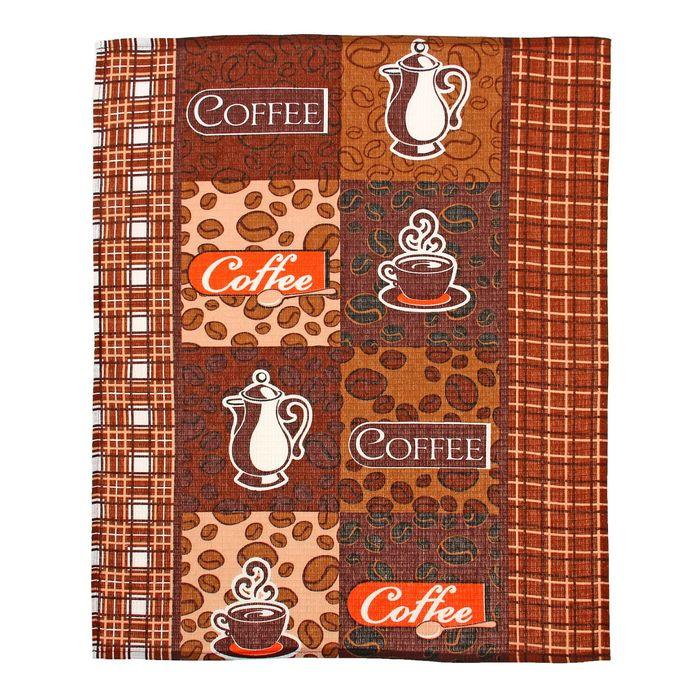 """Полотенце вафельное """"Collorista"""" Кофейный аромат (вид 3)  47*62±2, 100% хлопок,145 г/ м2"""