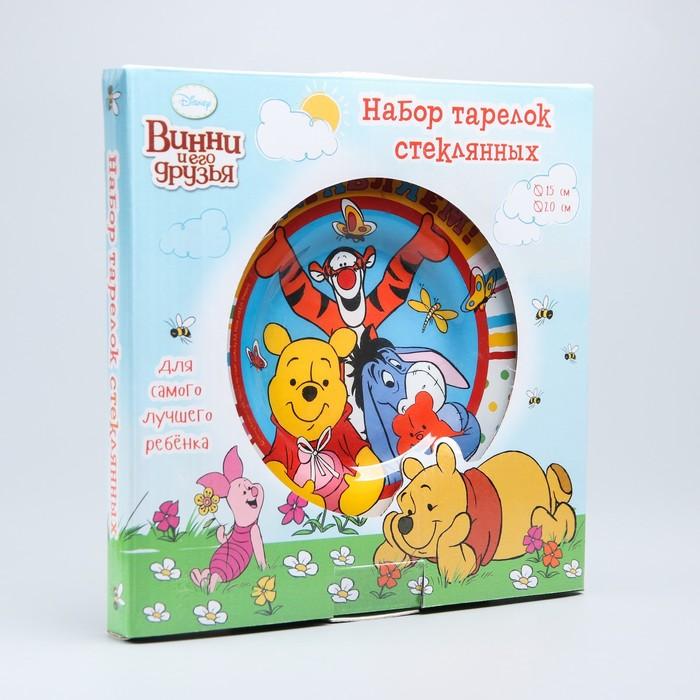 """Набор тарелок 2 шт. """"Поздравляем"""", d=15 см и d=20 см, Медвежонок Винни и его друзья"""