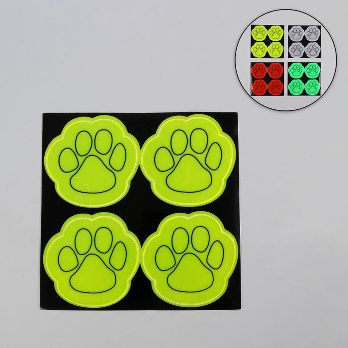 """Светоотражающая наклейка """"Лапка"""", 5,3*5,3см, 4шт на листе, цвет МИКС"""