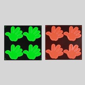 Светоотражающая наклейка «Ручка», 5,3 × 5,3 см, 4 шт на листе, цвет МИКС