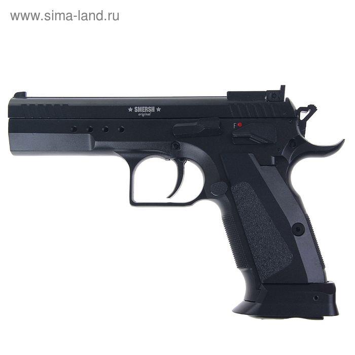 Пневматический пистолет SMERSH H67 калибр 4,5 мм