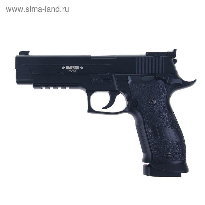 Пневматический пистолет SMERSH H63 калибр 4,5 мм