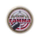 """Пули """"Гамма"""", 4,5 мм, 0,7 г, 150 шт."""