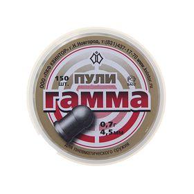 Пули 'Гамма', 4,5 мм, 0,7 г, 150 шт. Ош