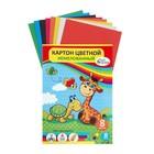 """Картон цветной А4, 8 листов, 8 цветов """"Жираф и Черепаха"""", немелованный, плотность 220 г/м2"""