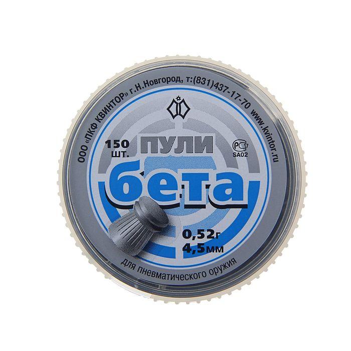 """Пули """"Бета"""", 4,5 мм, 0,52 г, целевые (плоские), 150 шт."""