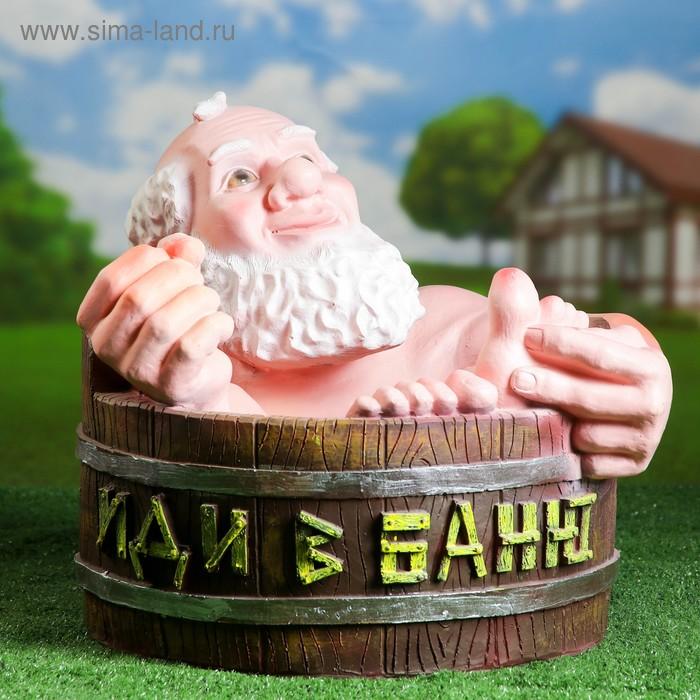 """Садовая фигура """"Банщик"""" в корыте"""
