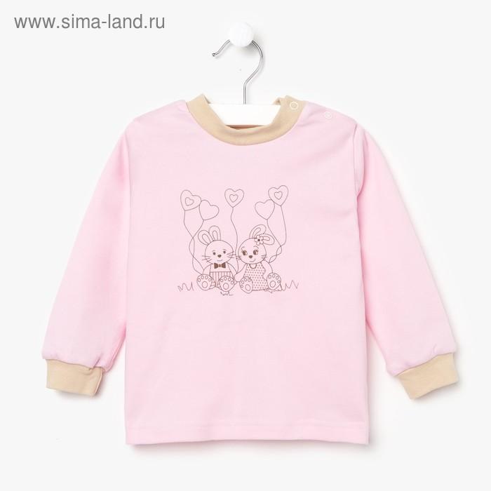 """Пижама для девочки """"Зайка"""", рост 86 см (52), цвет розовый 3289"""