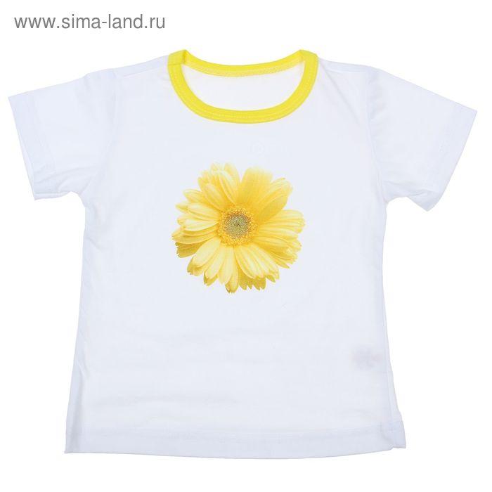 """Футболка для девочки """"Ромашка"""", рост 110 см (60), цвет белый 14562"""