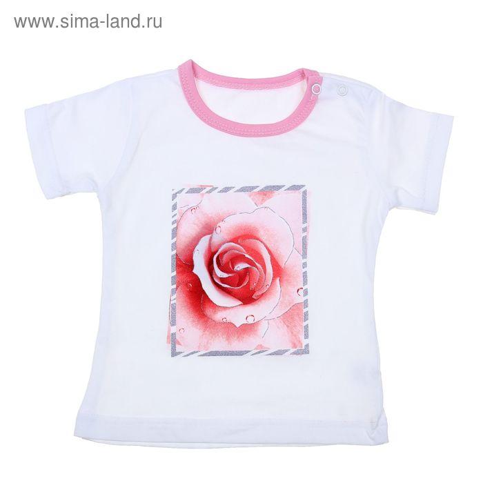"""Футболка для девочки """"Роза"""", рост 86 см (52), цвет розовый 14563"""