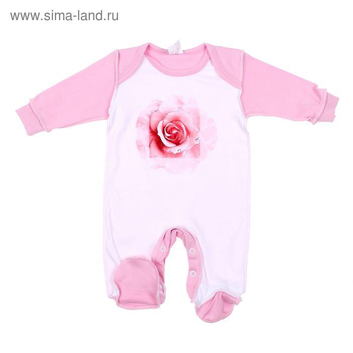 """Комбинезон для девочки """"Роза"""", рост 74 см (44), цвет розовый/белый 6163"""