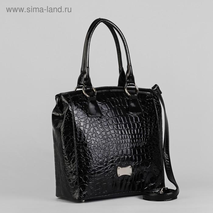 Сумка женская на молнии, 1 отдел с перегородкой, наружный карман, длинный ремень, чёрная