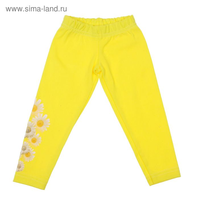 """Легинсы для девочки """"Ромашка"""", рост 68 см (44), цвет жёлтый 5162 рибана-пенье"""