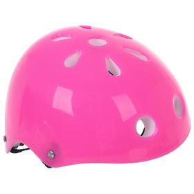 Шлем защитный OT-S507 детский, 55 см, цвет розовый