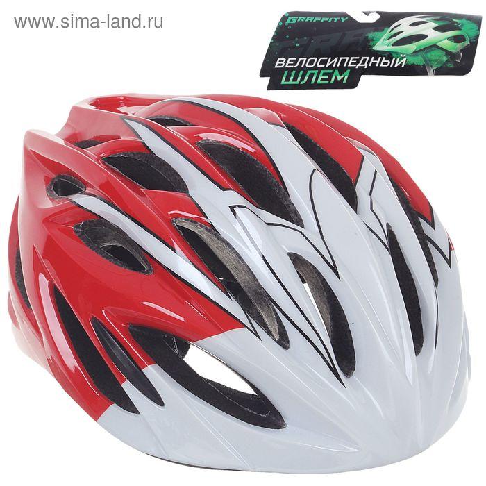 Шлем велосипедиста взрослый ОТ-328, красно-белый, диаметр 54 см