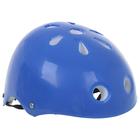 Шлем защитный OT-M301 детский, d= 50см, цвет: синий