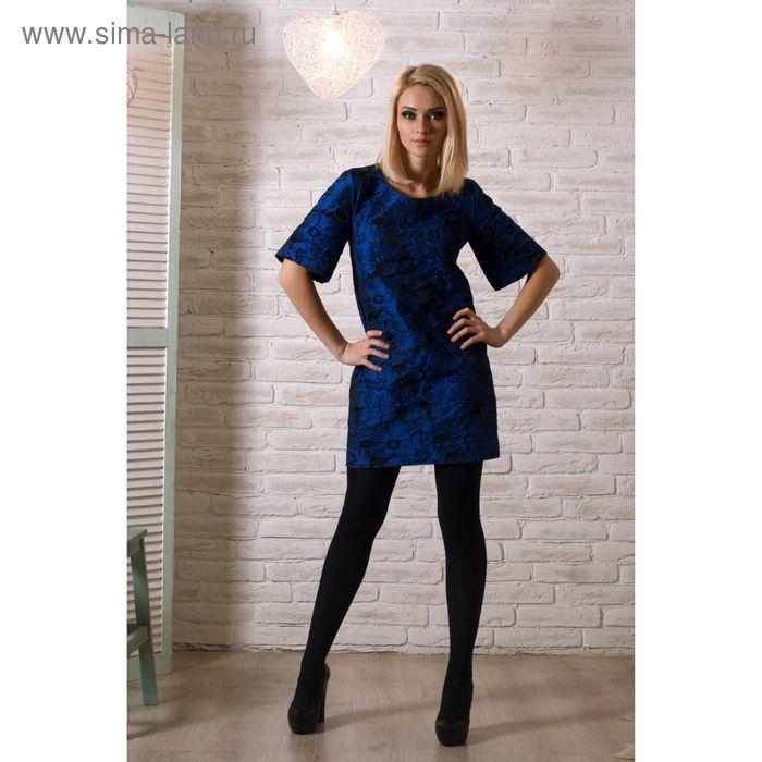 Платье женское, размер 42, рост 168 см, цвет синий (арт. 1555)