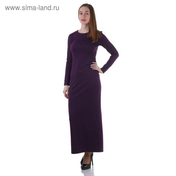 Платье женское, размер 48, рост 168 см, цвет баклажан (арт. 1556)