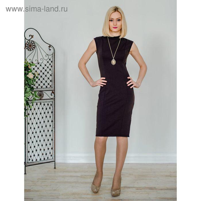 Платье женское, размер 44, рост 168 см, цвет шоколад (арт. 1528)